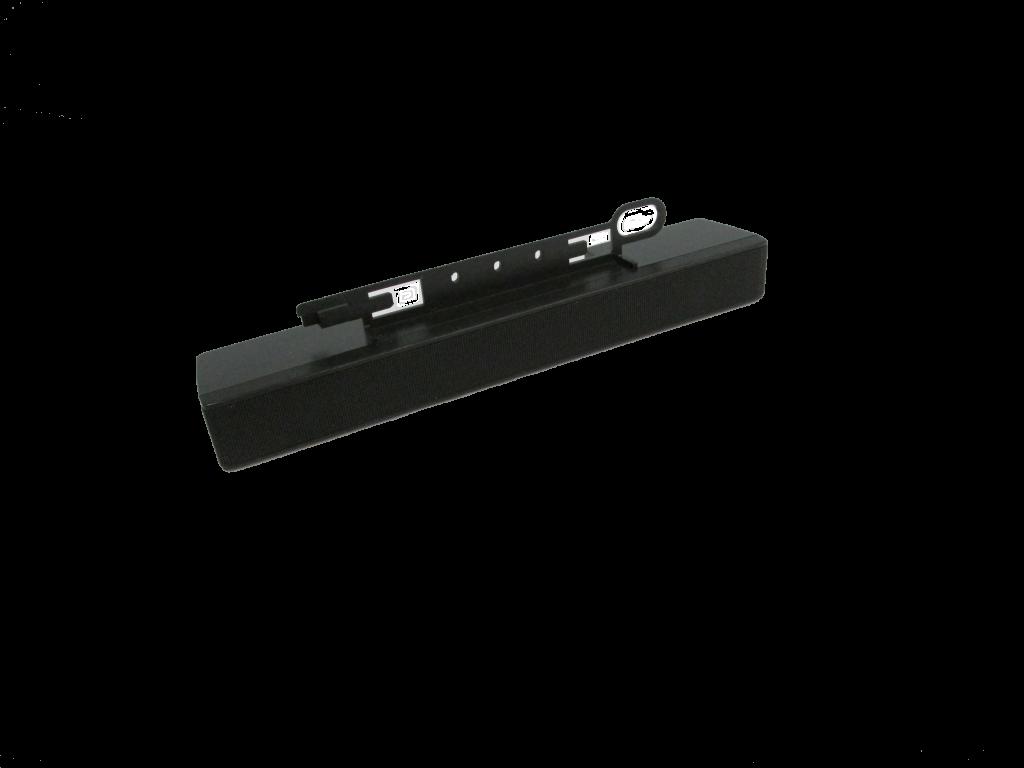 HP LCD Speaker Bar