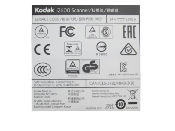 Kodak i2600 Label